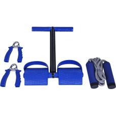 Busso BS131 Aile Egzersiz Seti ( Atlama İpi & El Yayı & Bacak